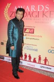 1. Dr. Aneel Kashi Murarka at the 2nd Edition of Awards Zindagi Ke 2017 DSC_1189