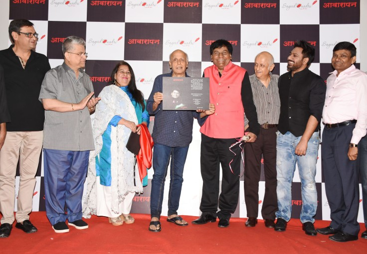 Rumi Jaffery, Kumar Taurani, Reena Quadri, Mahesh Bhatt, Kumar Taurani, Mukesh Bhatt, Mithoon Sharma and Jayantilal Gada at the launch of Sayeed Quadri's book, Awarapan