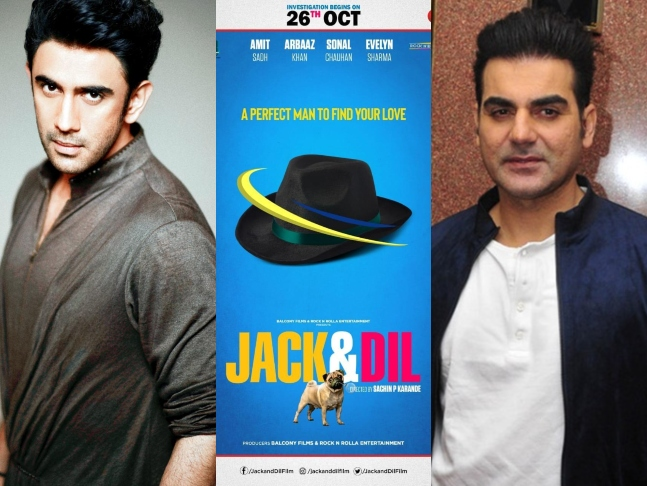 Amit-Arbaaz-starrer-JACK-AND-DIL-to-release-on-October-26-2018.jpg