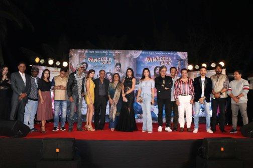 Ensemble Cast of Rangeela Raja